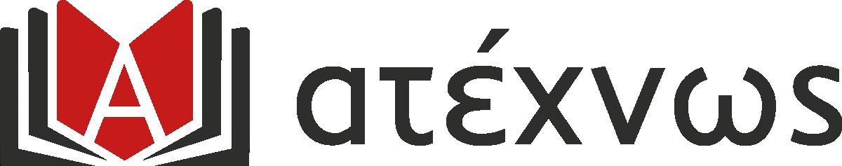 AtexnosPubl-logo-final-2020-1200px
