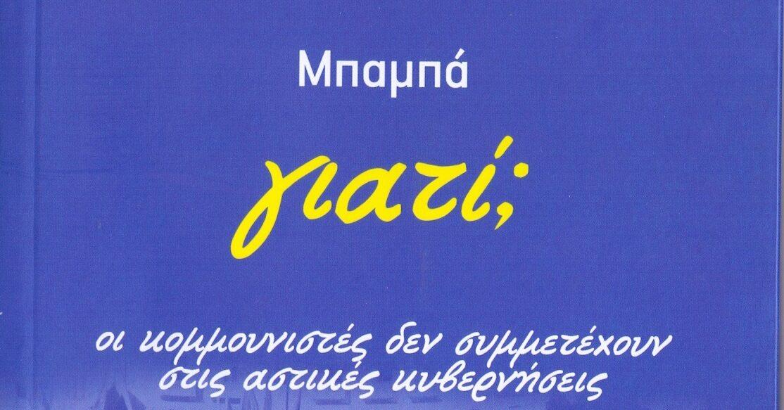 cropped-venduras-giati-mpampa.jpg