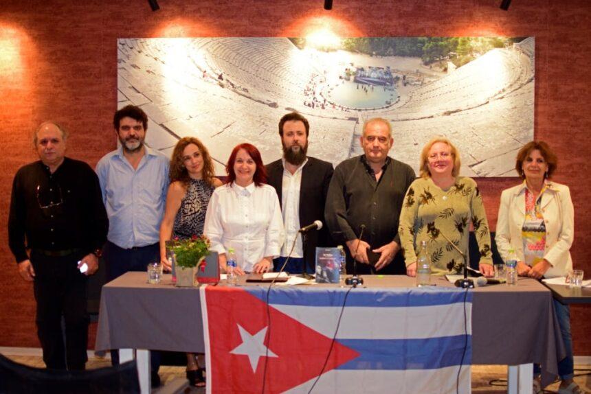 Με επιτυχία η εκδήλωση για το βιβλίο του Νίκου Μόττα «Τσε Γκεβάρα, πρεσβευτής της Επανάστασης» στη Θεσσαλονίκη